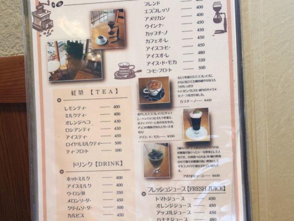 ダイニングカフェ インディゴ 写真
