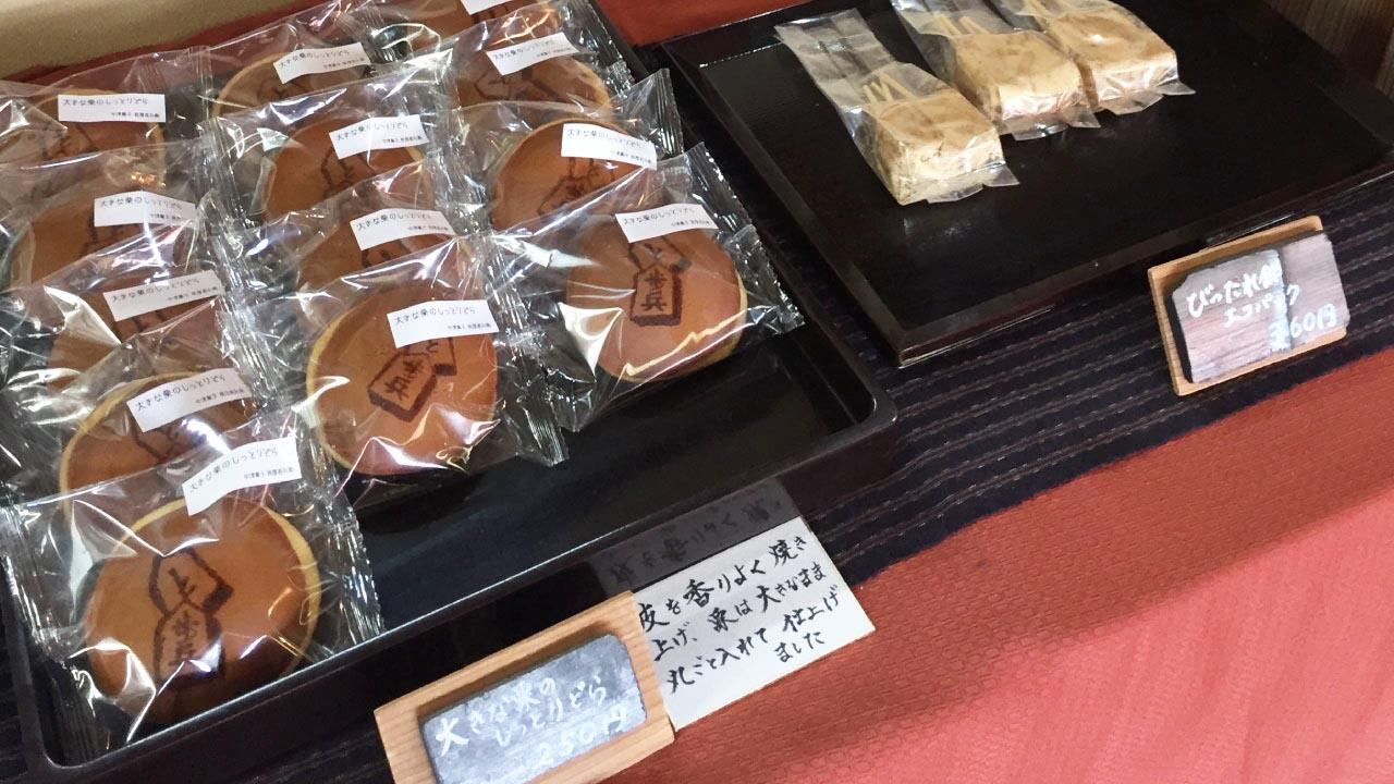 中津菓子 桃屋・甚兵衛 本店 写真